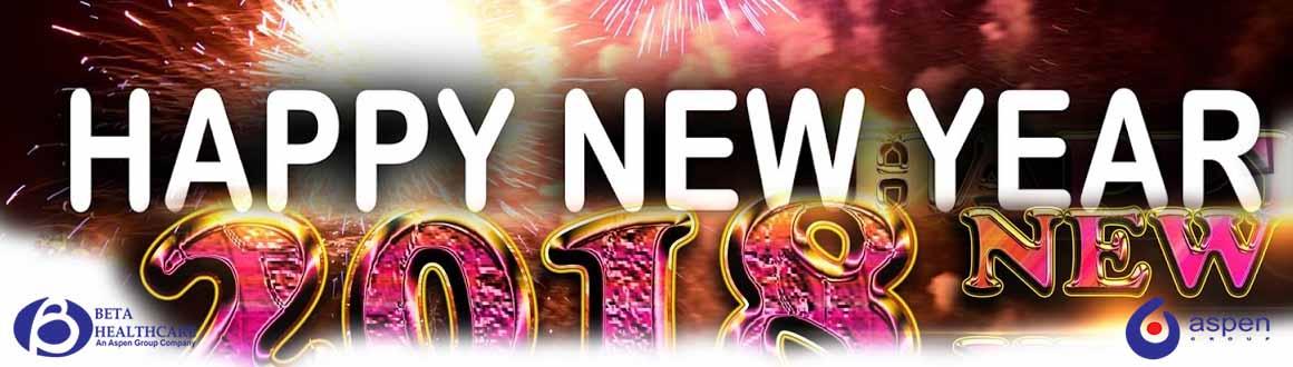 Beta_new_year_2018.jpg